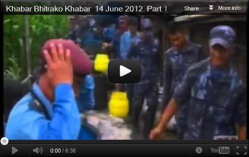nepali songs nepali news nepali tv shows nepali khabar bhitrako khabar 14 june 2012