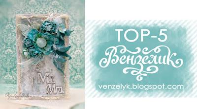 http://venzelyk.blogspot.com/2015/02/blog-post_49.html