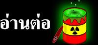 http://pirateonepiece.blogspot.com/2012/09/wanted-caesar-clown.html