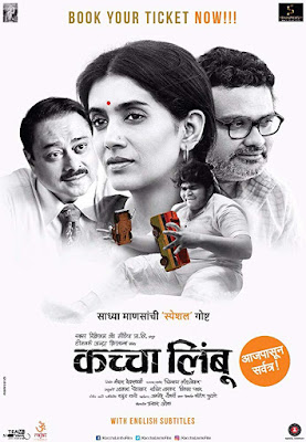 Kaccha Limbu 2017 Full Marathi Movie Download