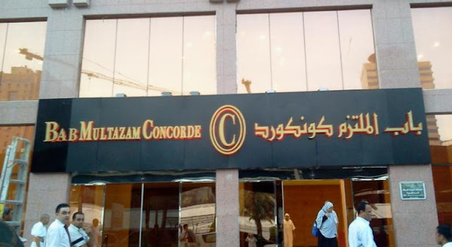 Staying The Night In Multazam Concorde Hotel