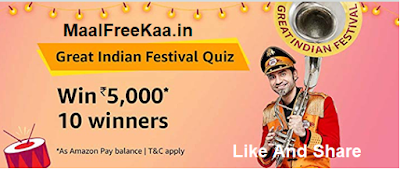 Amazon Grate Indian Festival Quiz