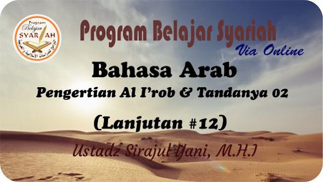 Pengertian Al 'irob & Tandanya 02
