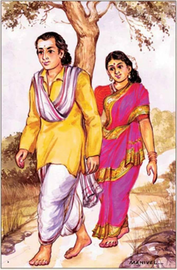 పురుషుడు భార్యని ఎలా గురవించాలి - Purushudu bharyani yela gauravinchali - How to give respect women