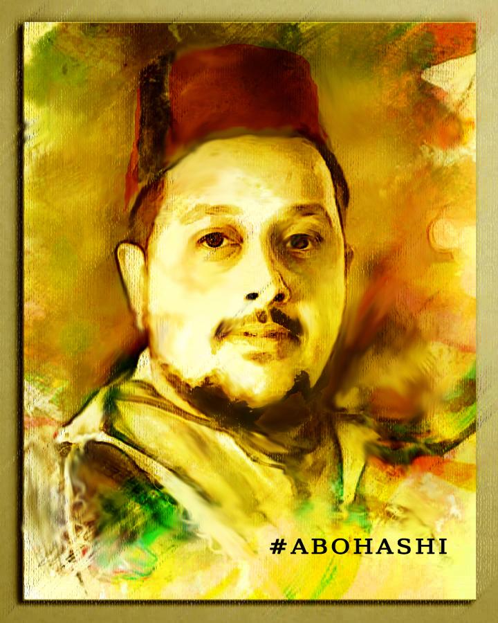 الشيخ الدكتور كمال الحسني الألمدي #abohashi