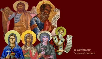 Οι θρησκευτικές γιορτές ως παράγοντας ποιότητας ζωής