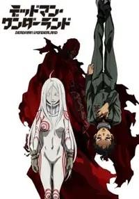 جميع حلقات Deadman Wonderland مترجم
