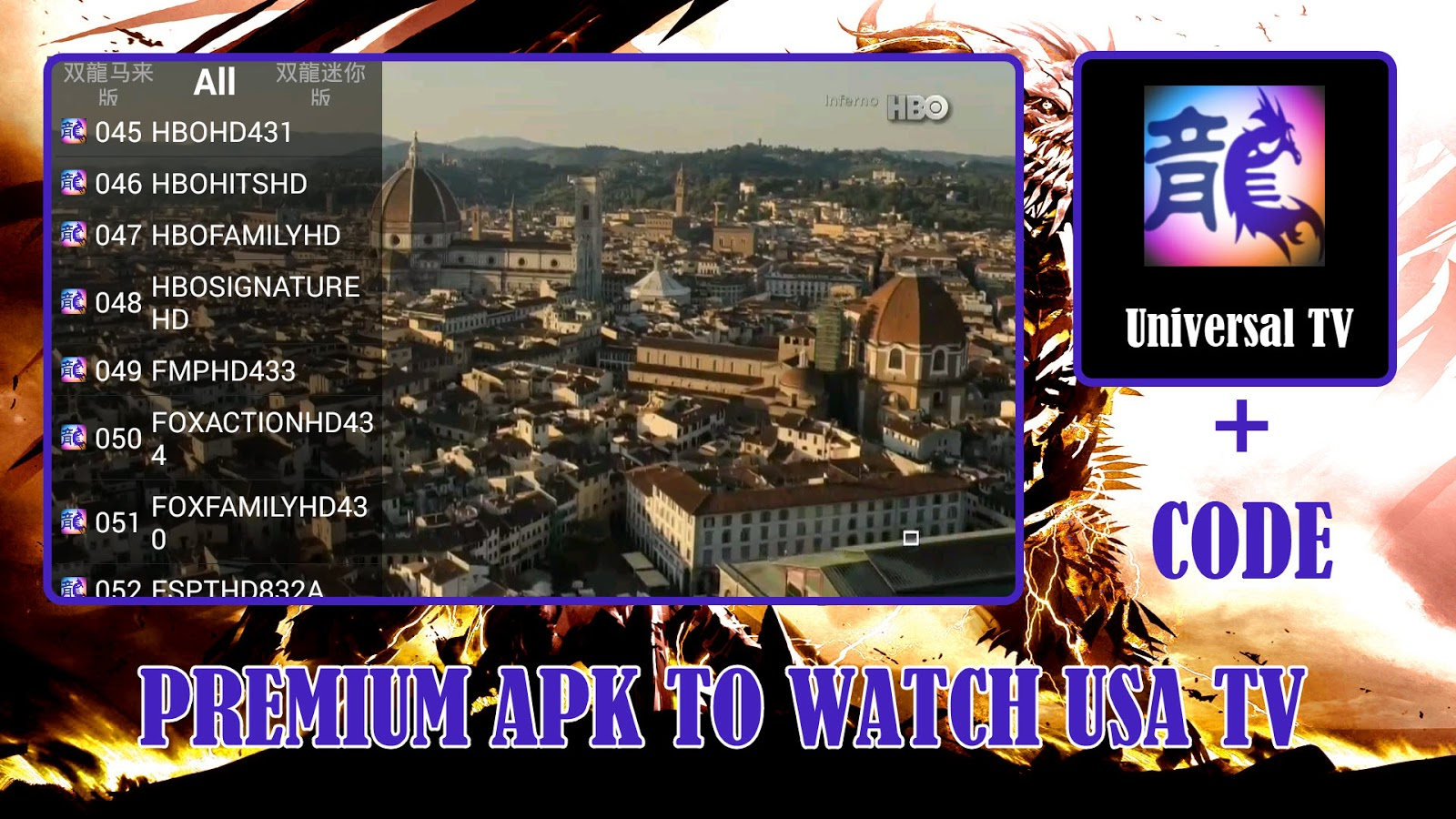 UNIVERSAL IPTV : NEW CHINA APK TO WATCH USA CHANNELS +