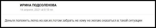 kraftfinance.ru отзывы о сайте