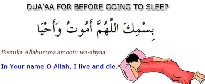 How to greeting in muslim muslim greeting go to sleep m4hsunfo