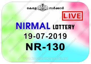KeralaLotteryResult.net, kerala lottery kl result, yesterday lottery results, lotteries results, keralalotteries, kerala lottery, keralalotteryresult, kerala lottery result, kerala lottery result live, kerala lottery today, kerala lottery result today, kerala lottery results today, today kerala lottery result, Nirmal lottery results, kerala lottery result today Nirmal, Nirmal lottery result, kerala lottery result Nirmal today, kerala lottery Nirmal today result, Nirmal kerala lottery result, live Nirmal lottery NR-130, kerala lottery result 19.07.2019 Nirmal NR 130 19 july 2019 result, 19 07 2019, kerala lottery result 19-07-2019, Nirmal lottery NR 130 results 19-07-2019, 19/07/2019 kerala lottery today result Nirmal, 19/7/2019 Nirmal lottery NR-130, Nirmal 19.07.2019, 19.07.2019 lottery results, kerala lottery result July 19 2019, kerala lottery results 19th July 2019, 19.07.2019 week NR-130 lottery result, 19.7.2019 Nirmal NR-130 Lottery Result, 19-07-2019 kerala lottery results, 19-07-2019 kerala state lottery result, 19-07-2019 NR-130, Kerala Nirmal Lottery Result 19/7/2019