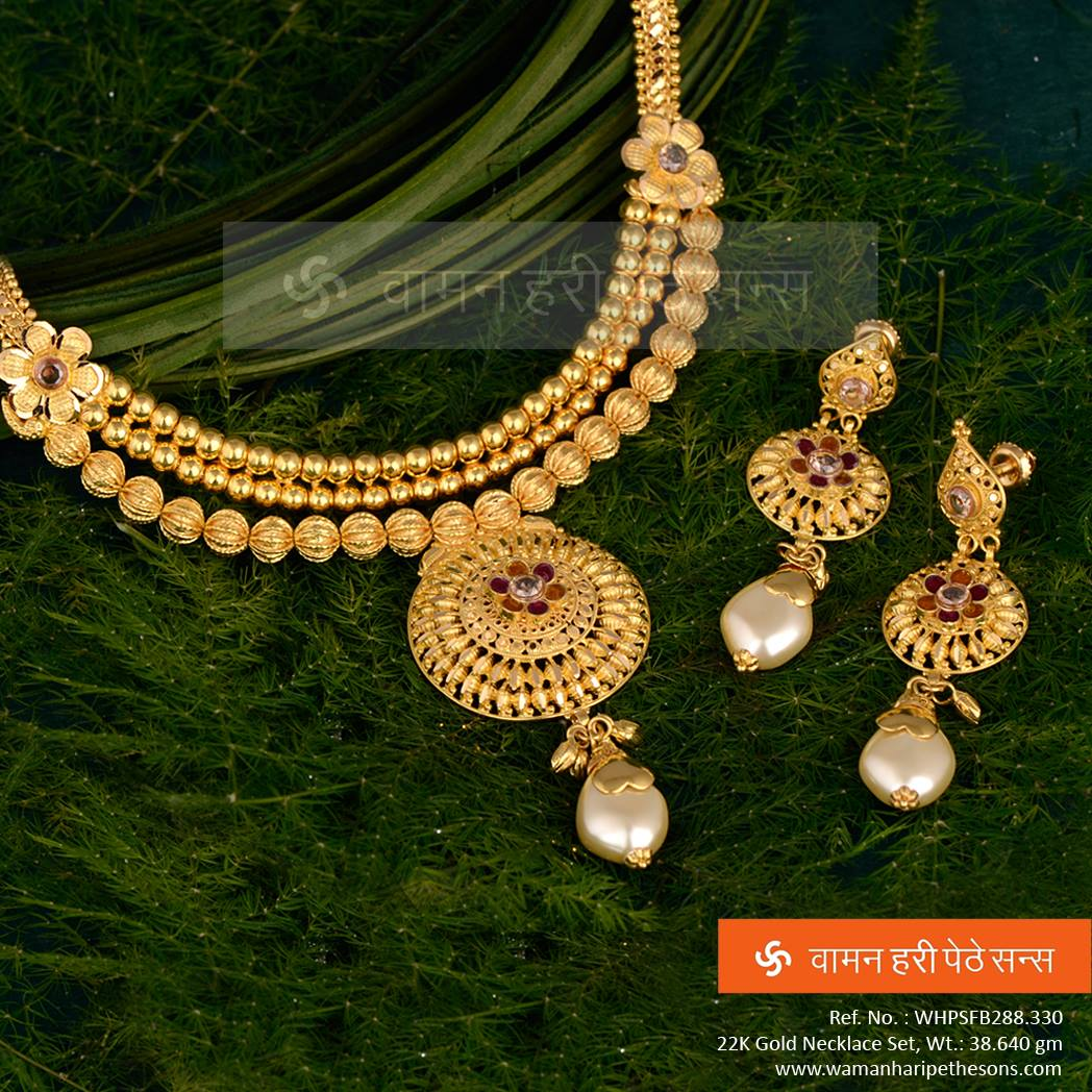 Maharashtrian Bridal Jewellery: Gold Ornaments Designs