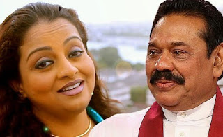 mp plot to kill Mahinda Rajapaksa