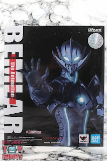 S.H. Figuarts Bemular -The Animation- Box 01