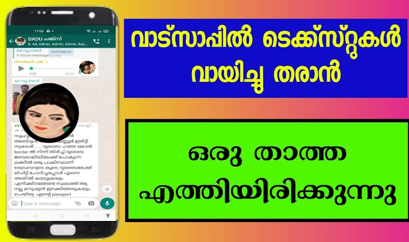 Download Message Reader For WhatsApp