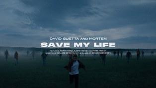Save My Life Lyrics - David Guetta & MORTEN