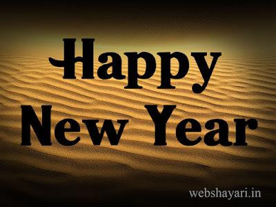 happy new year photo 2020