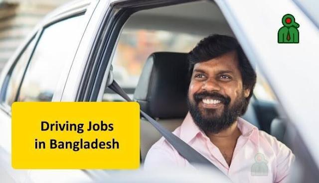 Driver Job News 2021 - বিদেশে ড্রাইভার নিয়োগ বিজ্ঞপ্তি ২০২১ - বিদেশে ড্রাইভার চাকরির খবর ২০২১