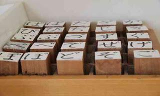 Cara Belajar Bahasa Jepang Dengan Mudah Dan Cepat Untuk Pemula