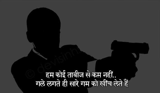 badshah status in hindi