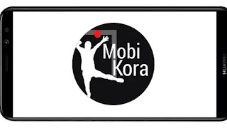 تنزيل برنامج موبي كورة الجديد Mobi Kora ad free  بدون اعلانات لمشاهدة القنوات الرياضية  بأخر اصدار 2020 من ميديا فاير