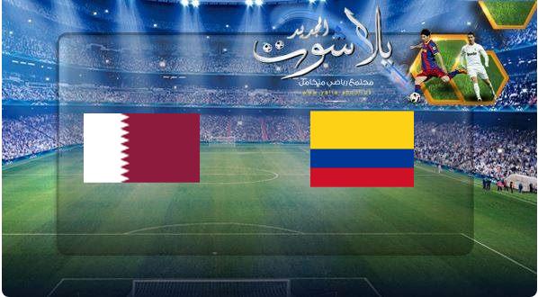 نتيجة مباراة قطر وكولمبيا اليوم 20-06-2019 كوبا أمريكا 2019