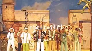 """Presentación con Letra Comparsa """"La Revolución"""" de Antonio Martínez Ares (2002)"""