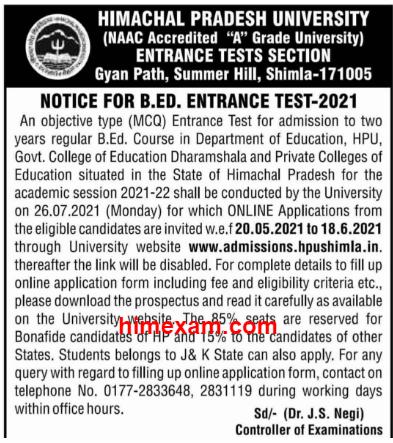 HPU Shimla B.ed Entrance Exam Test Notification 2021