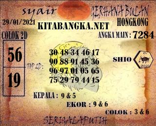 Prediksi Syair HK 30 Januari 2021
