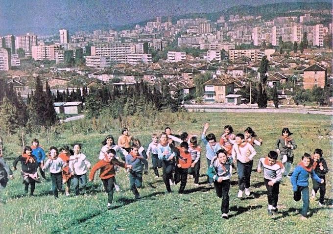 Ако сте били деца между 1950 и 1990 г.,ще познаете себе си в следващите редове!
