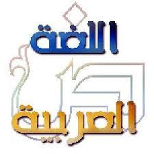 Percakapan Bahasa Arab Tentang Hobi Perempuan