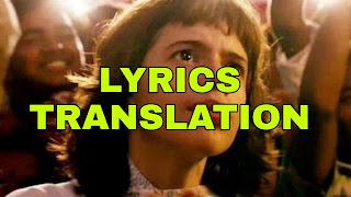 Jo Bheji Thi Dua Lyrics in English | With Translation | - Arijit Singh | Shanghai