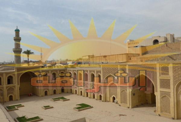 اقدم جامعة إسلامية في التاريخ