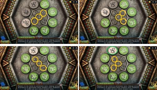 продолжение решения задачи по установке символов в игре затерянные земли 5 темнолесье