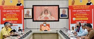 मुख्यमंत्री योगी ने कोरोना से बचाव और उपचार की व्यवस्थाओं को सुदृढ़ बनाए रखने के निर्देश दिए