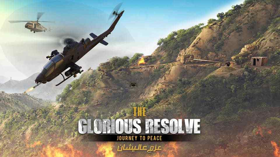 The Glorious Resolve Pak Army Game