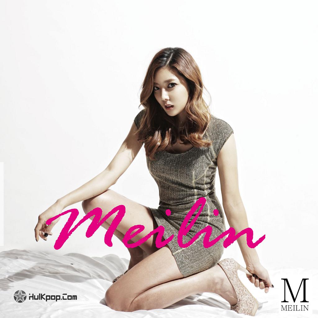 [Single] 메이린 (Meilin) – 그리워 모든게 그리워