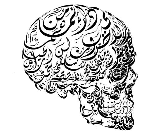 15 Kaligrafi Unik Dan Keren Karya Everitte Barbee Grafis Media