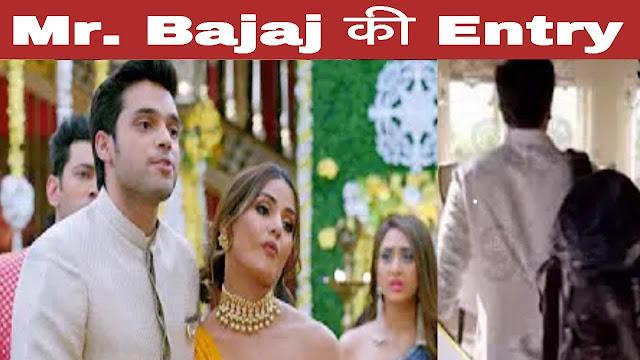 Mr.Bajaj Entry : Prerna to marry Mr. Bajaj holding grudge against Anurag in  Kasauti Zindagi Kay