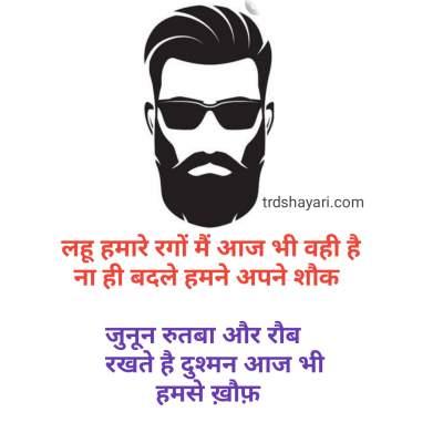 Rajput Whatsapp status