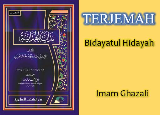 Download Terjemah Kitab Bidayatul Hidayah Karya Imam Ghazali