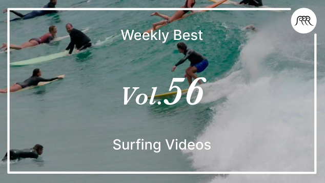 Puerto Rico Nias and more Best Surfing Videos of the Week 56