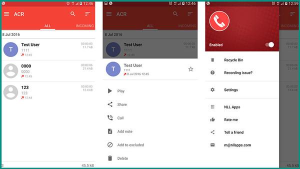 تسجيل المكالمات ACR