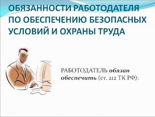 Обеспечение СИЗ Забайкальский край