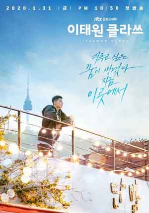 drama korea terbaru bulan januari 2020