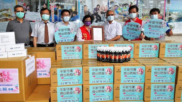 台塑生醫捐贈防疫物資 一起抗疫守護彰化鄉親健康