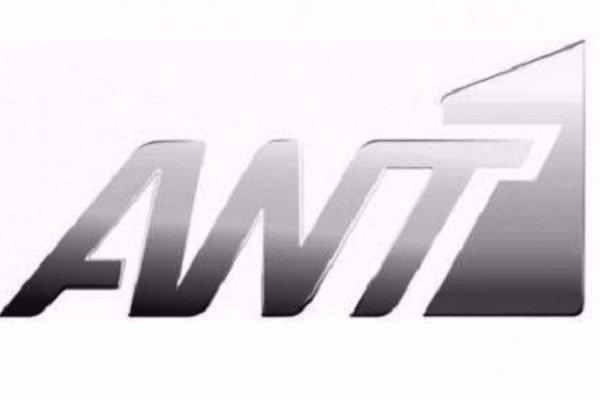 Το σήμα του Antenna άλλαξε μετά το θάνατο του Μίνωα Κυριακού