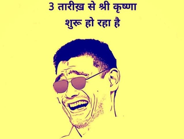 Funny Jokes Quotes | Hindi Jokes Quotes