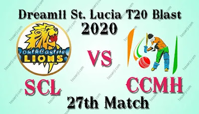 Who will win SCL vs CCMH 27th T10 Match