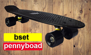 The top 5 reasons to buy a Penny Board